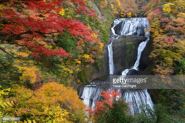 Fukuroda Falls 6