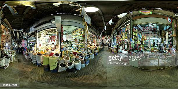Full 360 degree wide angle of the vaulted halls and isles of the spices section of the Kermanshah bazar market at the heart of the historical silk...