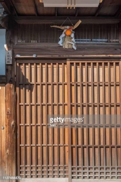 full frame of texture, japanese style wooden door - 日本建築 ストックフォトと画像