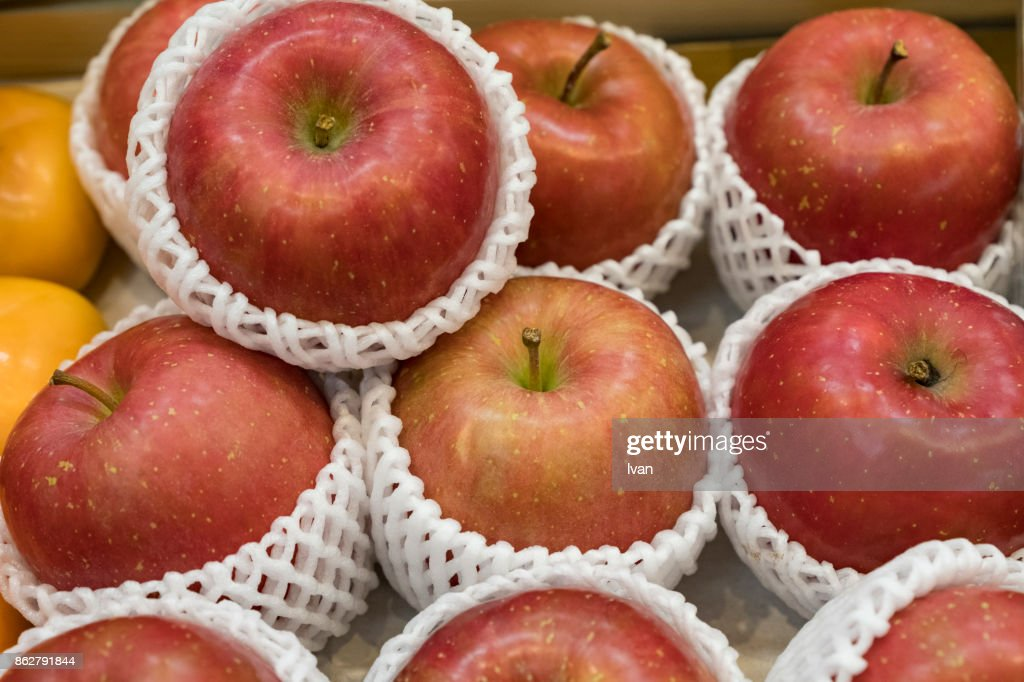 Full Frame Shot Of Fresh Japanese Apple : Stock Photo