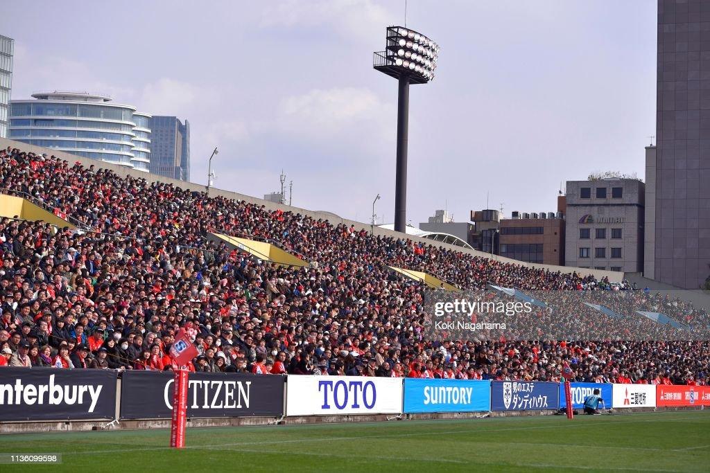 Super Rugby Rd 5 - Sunwolves v Reds : News Photo