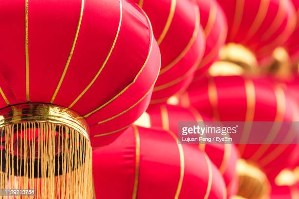 full shot of lanterns - chinese decoration stock pictures, royalty-free photos & images
