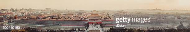Full view of front entrance of the Forbidden City, Beijing, China.