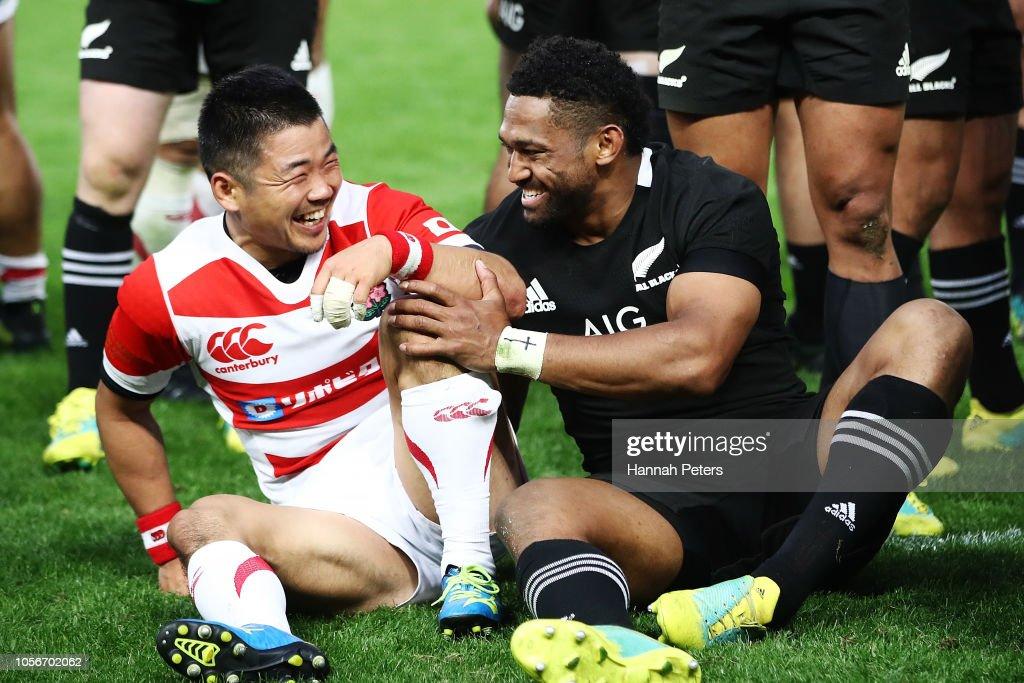 Japan v New Zealand : ニュース写真