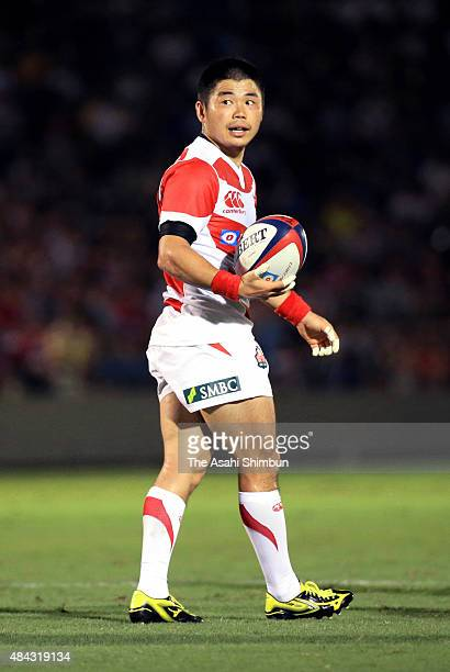 Fumiaki Tanaka of Japan looks on during the international friendly match between Japan and World 15 at Prince Chichibu Stadium on August 15 2015 in...