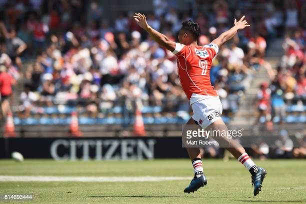Fumiaki Tanaka of the Sunwolves celebrates victory during the Super Rugby match between the Sunwolves and the Blues at Prince Chichibu Stadium on...