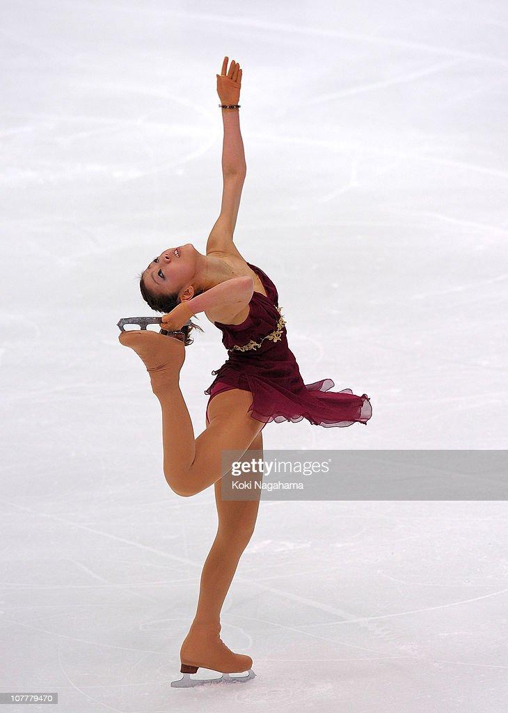 Japan Figure Skating Championships - Day 3