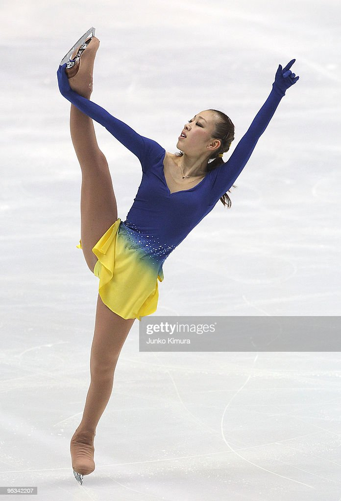 All Japan Figure Skating Championship - Day 2