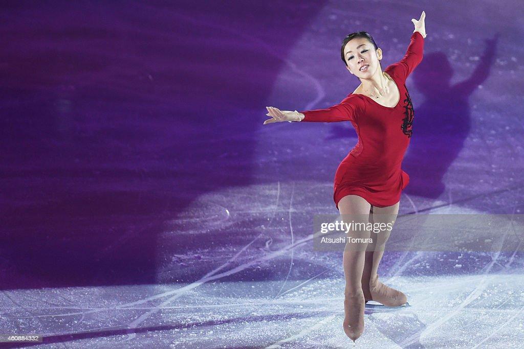 All Japan Medalist On Ice