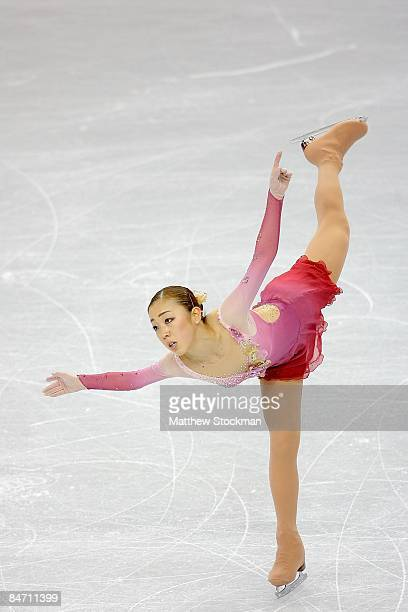 Fumie Suguri of Japan skates during the Ladies Free Skate during the ISU Four Continents Figure Skating Championships at Pacific Coliseum February 6...