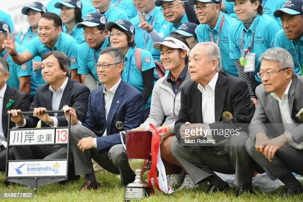 Fumika Kawagishi of Japan poses for a photograph with the winners trophy during the final round of the Munsingwear Ladies Tokai Classic 2017 at the...