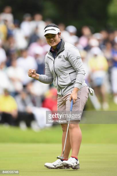 Fumika Kawagishi of Japan reacts after her putt on the 15th green during the final round of the Munsingwear Ladies Tokai Classic 2017 at the Shin...