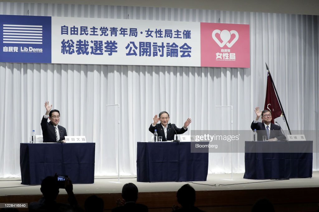 Prime Minister Candidates Attend The Liberal Democratic Party Debate : News Photo