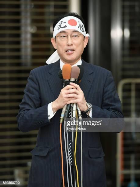Fumio Kishida policy chief of Japanese Prime Minister Shinzo Abe's Liberal Democratic Party makes a speech in Takamatsu Kagawa Prefecture on Oct 10...