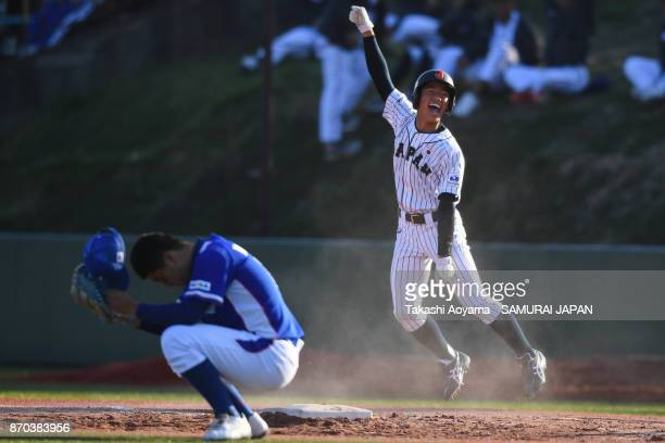 Fumiya Kunugi of Japan hits the game winning RBI in the seventh inning during the BFA Asia U15 Championship match between Japan and South Korea at...