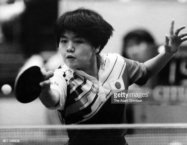 Fumiyo Yamashita of Japan competes in the Women's Team against Romania during the World Table Tennis Championships at Makuhari Messe on April 25 1991...