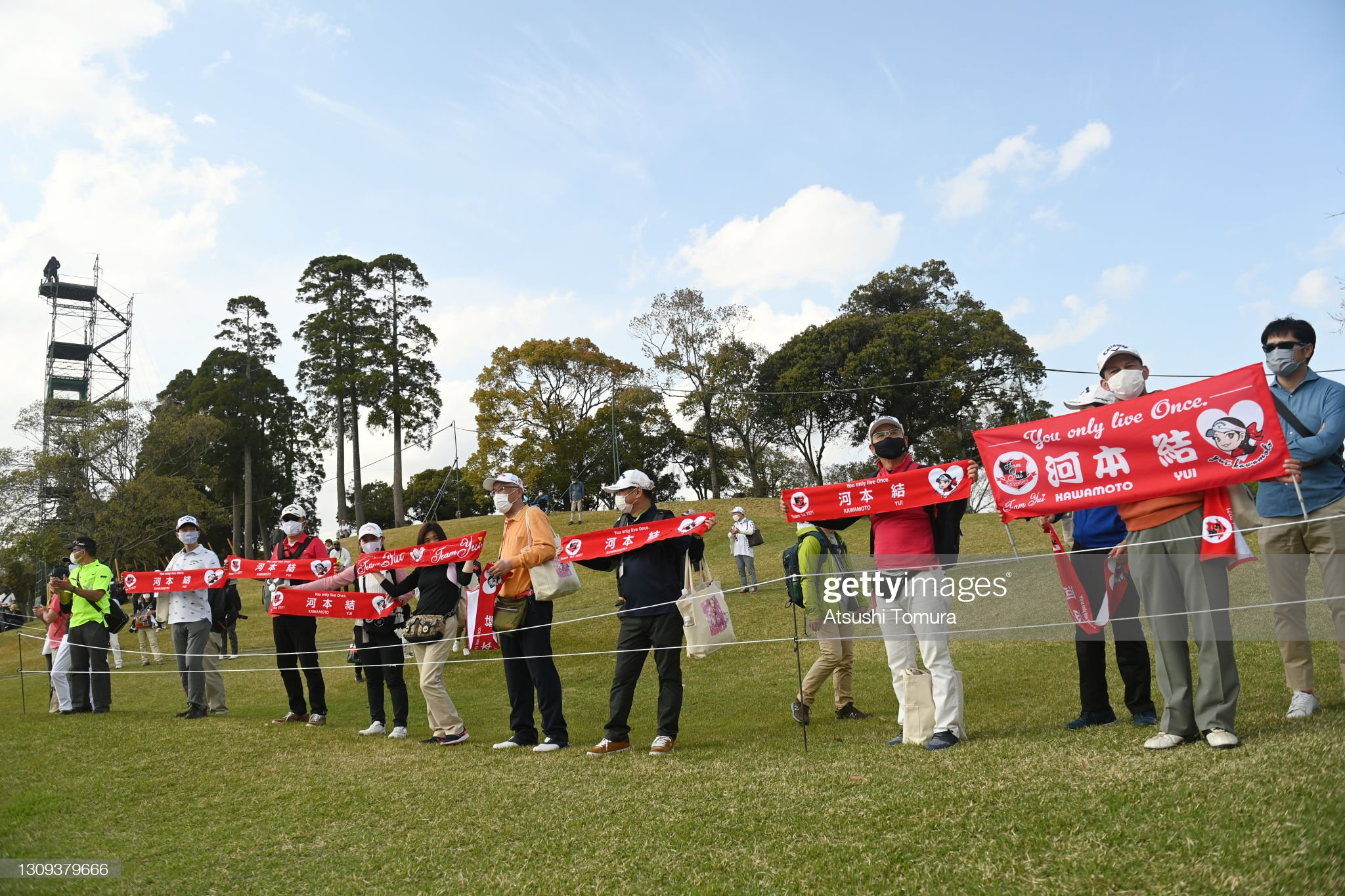 https://media.gettyimages.com/photos/fun-club-members-of-yu-kawamoto-of-japan-cheer-during-the-second-of-picture-id1309379666?s=2048x2048