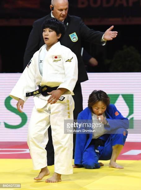 Funa Tonaki of Japan celebrates winning the gold medal after winning against Urantsetseg Munkhbat of Mongolia in the Women's 48kg final during day...