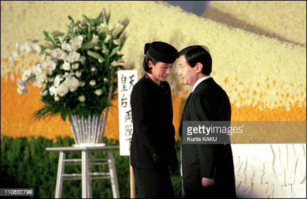 Funeral Of Former Prime Minister Keizo Obuchi Who Died May 14Th At The Age Of 62 In Tokyo Japan On June 08 2000 Crown prince Naruhito and crown...