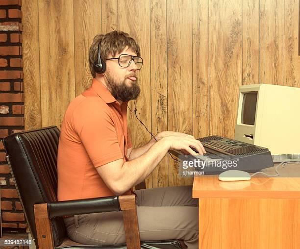 Engraçado 1980 sintetizador e o meu computador
