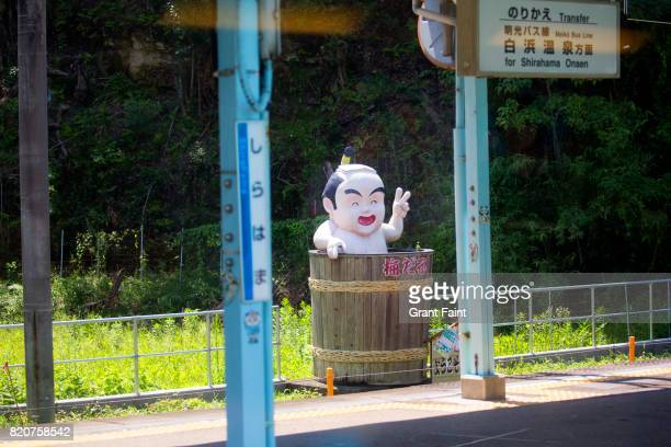 funny advertising. - präfektur wakayama stock-fotos und bilder