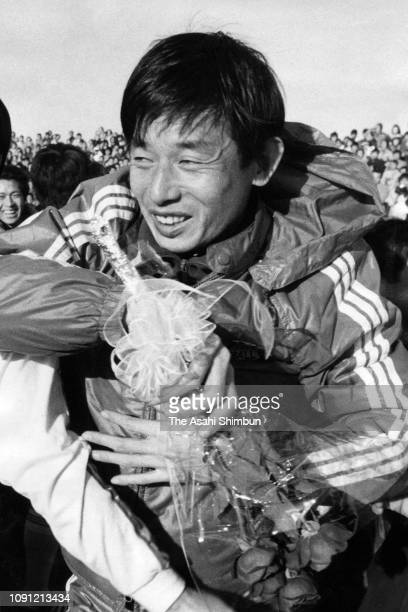 Furukawa Denko Head Coach Mitsuo Kamata celebrates after winning the Japan Football League at Nishigaoka Stadium on February 5, 1977 in Tokyo, Japan.