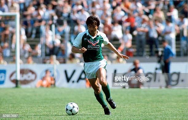 1 Bundesliga 85/86 Yasuhiko OKUDERA / Werder Bremen FotoBONGARTS