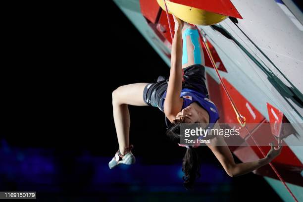 Futaba Ito of Japan competes in the Lead during Combined Women's Final on day ten of the IFSC Climbing World Championships at the Esforta Arena...