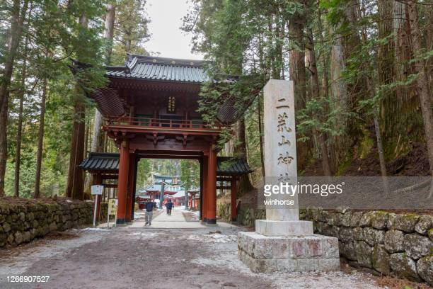 futarasan shrine in niko, tochigi, japan nirasan shrine - nikko city stock pictures, royalty-free photos & images