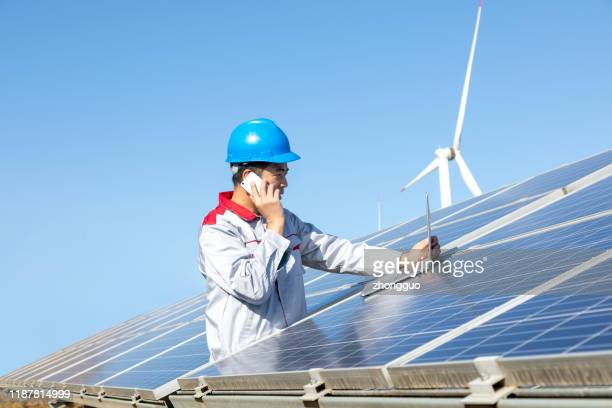 future electrical production - east asia stock pictures, royalty-free photos & images