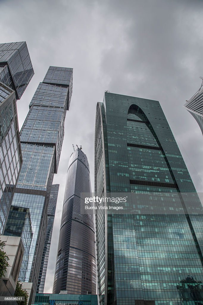 Futuristic buildings in Moscow : Stock Photo