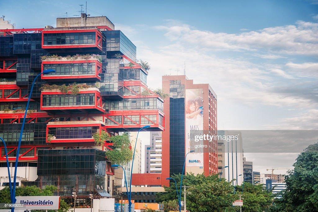 futuristic green house in Salvador : Stock Photo