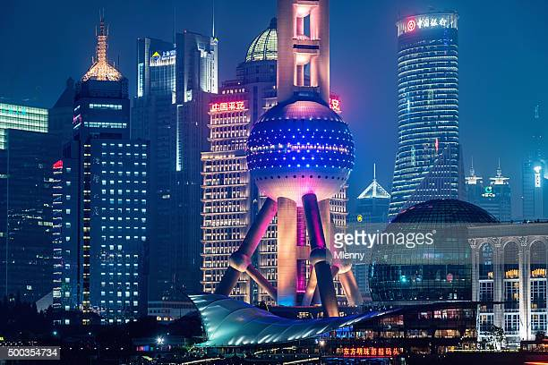 Futuristic Shanghai City China