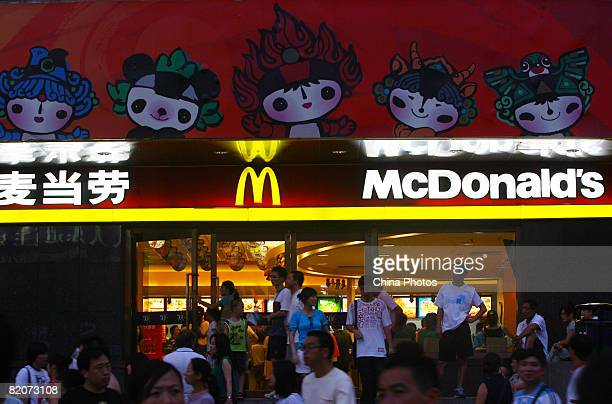 Fuwa mascots of the Beijing Olympic Games are seen at a McDonald's outlet on July 26 2008 in Beijing China Beijing is making its final preparations...