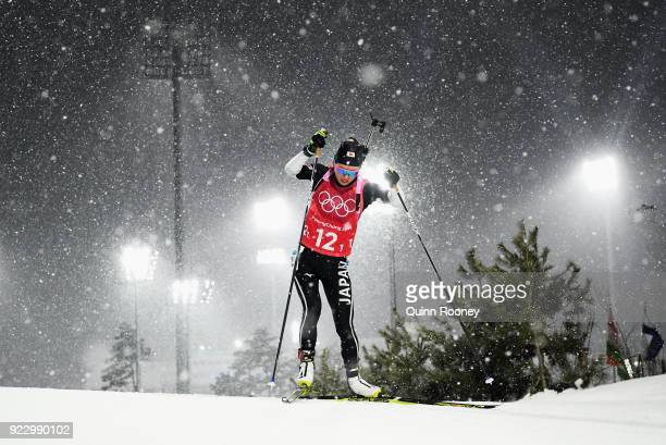 Fuyuko Tachizaki of Japan competes during the Women's 4x6km Relay on day 13 of the PyeongChang 2018 Winter Olympic Games at Alpensia Biathlon Centre...