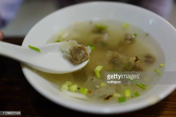 Fuzhou dim sum: meat dumplings