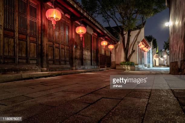 fuzhou sanfang qixiang ancient street district - fuzhou stock pictures, royalty-free photos & images