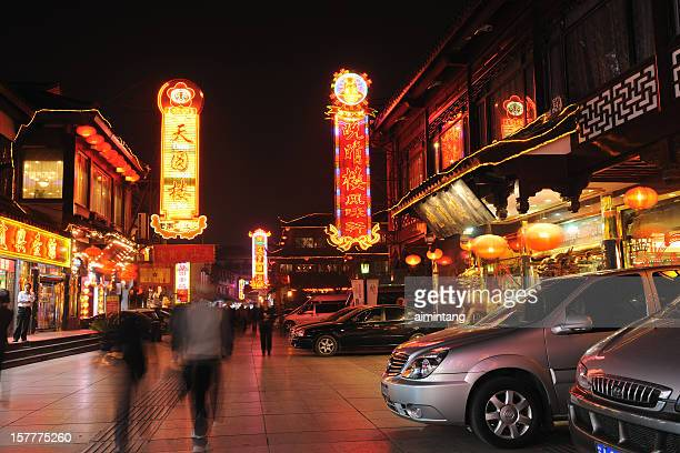 fuzimiao night - nanjing stock pictures, royalty-free photos & images