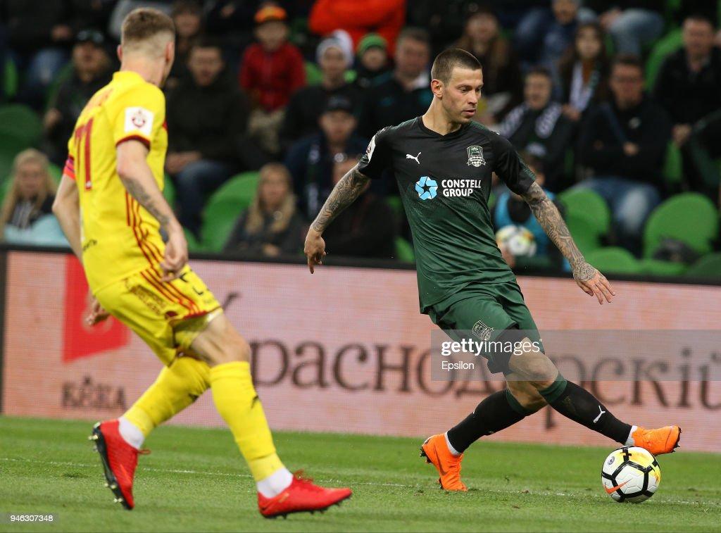 FC Krasnodar vs FC Arsenal Tula - Russian Premier League : News Photo