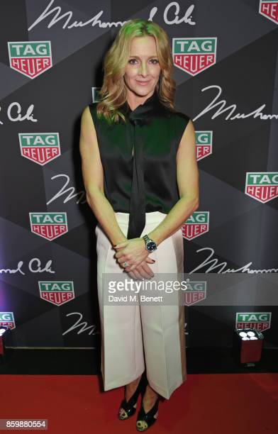 Gabby Logan attends the launch of the TAG Heuer Muhammad Ali Limited Edition Timepieces at BXR Gym on October 10 2017 in London England