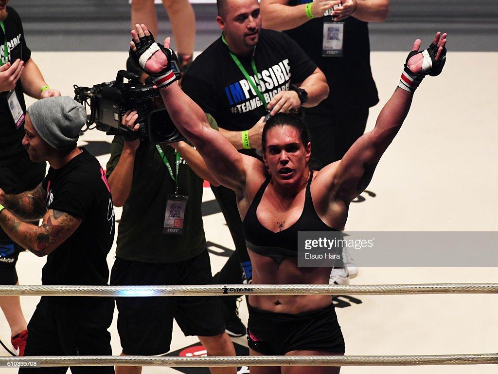 RIZIN Fighting World GP 2016 Open weight tournament 1st Round : News Photo
