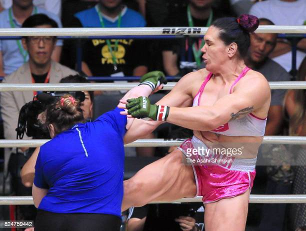 Gabi Garcia of Brazil Oxana Gagloeva of Russia compete during the RIZIN Heavy Weight Woman MMA Rules bout at Saitama Super Arena on July 30 2017 in...