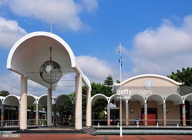 Gaborone: National Assembly of Botswana