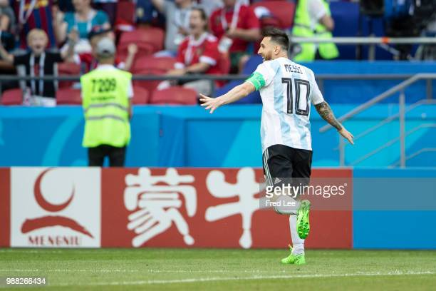 Gabriel Mercado of Argentina celebrates after scoring his team's second goal with team mates Lionel Messi and Angel Di Maria during the 2018 FIFA...