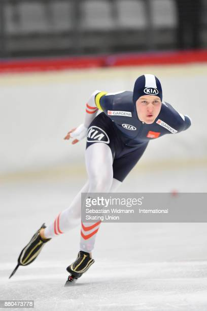 Gabriel Odor of Austria performs during the Men 1500 Meter at the ISU ISU Junior World Cup Speed Skating at Max Aicher Arena on November 26 2017 in...