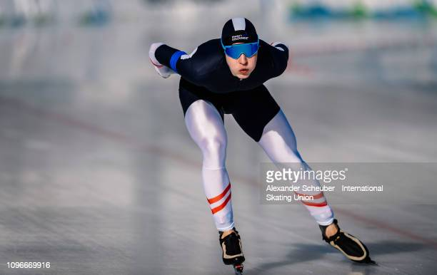 Gabriel Odor of Austria performs in the Mens 3000m sprint race during the ISU Junior World Cup Speed Skating Final day 1 on February 9 2019 in Trento...
