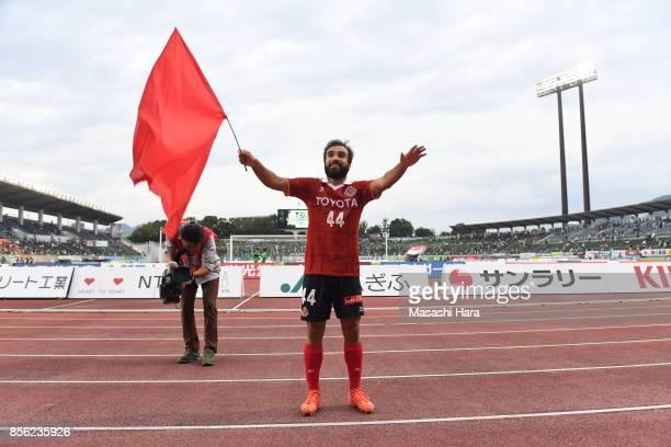 Gabriel Xavier of Nagoya Grampus celebrates the win after the JLeague J2 match between FC GIfu and Nagoya Grampus at Nagaragawa Stadium on October 1...