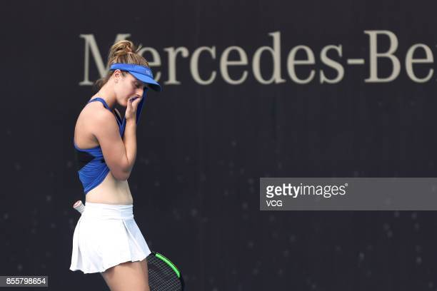 Gabriela Dabrowski of Canada reacts against Zarina Diyas of Kazakhstan during Women's singles qualification match of 2017 China Open at National...