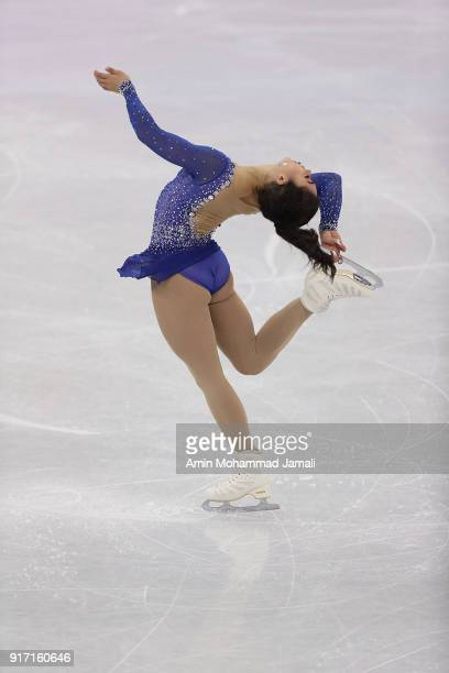 Gabrielle Daleman of Canada celebrates after competing in the Figure Skating Team Event Ladie's Single Free Skating on day three of the PyeongChang...