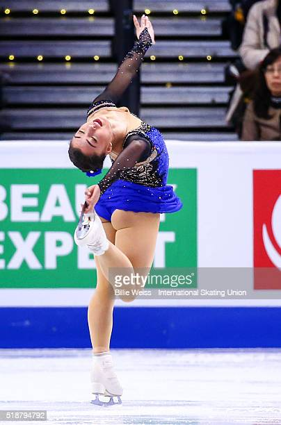Gabrielle Daleman of Canada competes during Day 6 of the ISU World Figure Skating Championships 2016 at TD Garden on April 2 2016 in Boston...